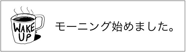 スクリーンショット 2014-03-04 23.26.11