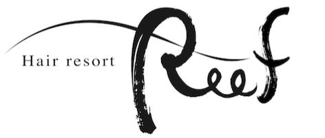 白河市大手町の美容室「Hair resort Reef(ヘアリゾートリーフ)」